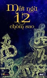 Mật ngữ 12 chòm sao - Asbooks (Biên soạn)