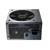 Nguồn máy tính Cooler Master B700