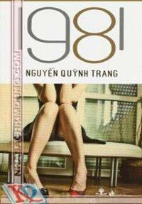 1981 ( tiểu thuyết )