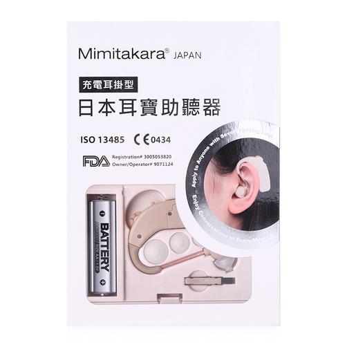 Máy trợ thính Mimitakara UP-64K - không dây