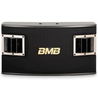Loa BMB CSV450