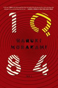 1Q84 (T1) - Haruki Murakami