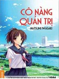 1Q84 (T2) - Haruki Murakami