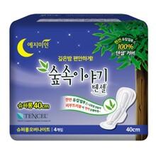 Băng vệ sinh Yejimiin ban đêm Super Long Tencel 4p