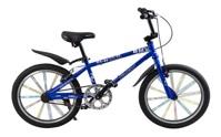 Xe đạp trẻ em Fury BMX-2F