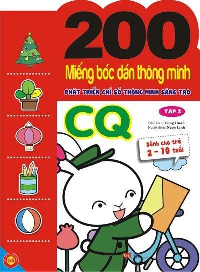 200 miếng bóc dán thông minh phát triển chỉ số thông minh sáng tạo cq t2