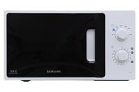 Lò vi sóng Samsung ME71A/SV 20 lít