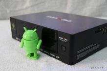 Đầu phát HD Imax I18D