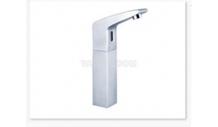 Vòi lavabo cảm ứng Caesar A723