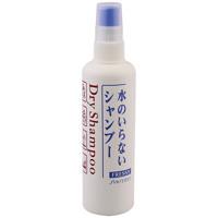 Dầu gội khô Shiseido - 150ml