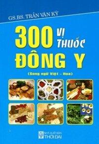 300 Vị Thuốc Đông Y (Song ngữ Việt-Hoa) - Tác giả: Trần Văn Kỳ