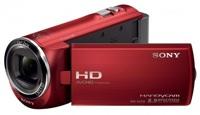 Máy quay phim Sony HDRCX220E (HDR-CX220E)