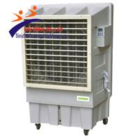 Máy làm mát không khí Sumika D180