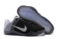 Giày thể thao Nike Kobe 11