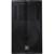 Loa Electro Voice TX 1152