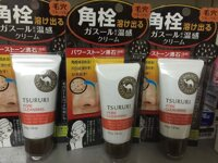 Kem lấy mụn đầu đen và thu nhỏ lỗ chân lông Tsururi