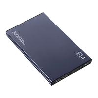 Pin sạc dự phòng Eloop E14 20000mAh