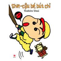 Shin - Cậu bé bút chì (T4) - Yoshito Usui