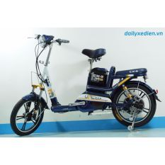 Xe đạp điện Bluera Bike CX5