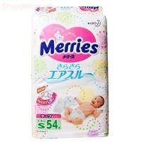 Tã giấy Merries S54 (S-54) - 54 miếng