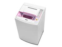 Máy giặt Sanyo S70X2 7kg