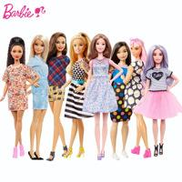 Đồ chơi búp bê thời trang Barbie FBR37