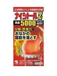 Viên uống giảm cân tan mỡ Bụng Nhật Bản