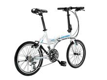 Xe đạp gấp TRINX KA2024