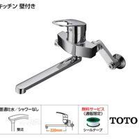 Vòi rửa bát nóng lạnh ToTo TKGG30E