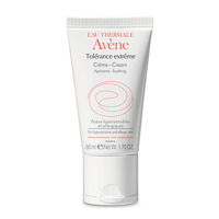 Kem dưỡng cho da quá nhạy cảm và dị ứng Avène Tolerance Extreme Cream 50ml
