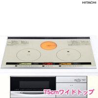 Bếp đện từ Hitachi HT-G8WS