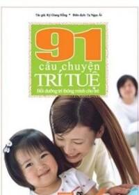 91 Câu Chuyện Trí Tuệ Bồi Dưỡng Trí Thông Minh Cho Trẻ - Tác giả: Kỷ Giang Hồng