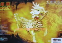 Bộ ghép hình 3D Kỳ lân thần thánh Veesano VB-08