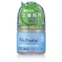 Lăn sáp chống côn trùng/muỗi tự nhiên cho bé Kuku KU1086