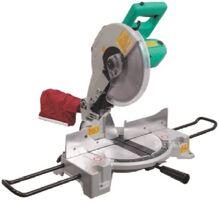 Máy cắt góc đa năng DCA AJX255 (J1X-FF-255) - 1650W, 255mm