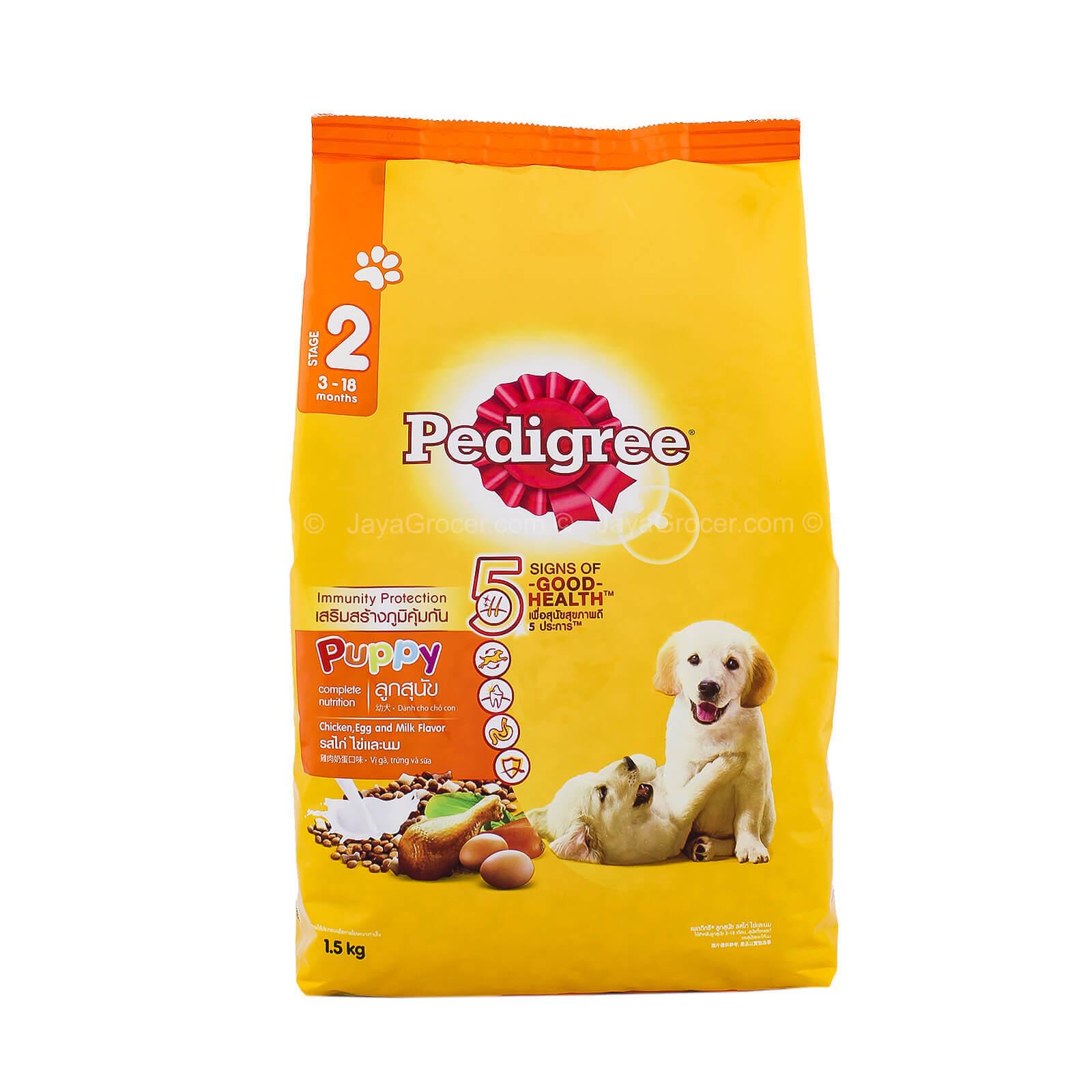 Thức ăn cho chó Pedigree Puppy Chicken & Egg Flavor (vị gà và trứng) -...
