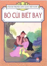 Tranh truyện dân gian Việt Nam - Bó củi biết bay - Nhiều tác giả