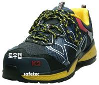 Giày bảo hộ lao động K2-56