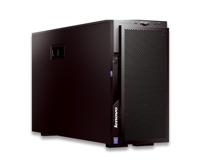 Máy chủ IBM Lenovo System X3500 M5 5464J2A