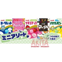 Kẹo Meiji Mini set 5 hương vị 63gr