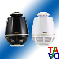 Đèn bắt muỗi cao cấp Remax RT-MK02