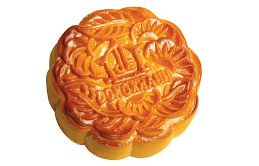 Bánh nướng Đồng Khánh đậu đỏ 2 trứng 210g