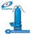 Máy bơm chìm nước thải xây dựng Tsurumi GSZ5-37-4 37KW