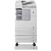 Máy photocopy Canon IR2525 (IR-2525)