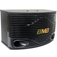 Loa BMB CSN-500 (CSN500)