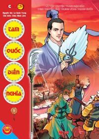Tam Quốc diễn nghĩa (T9) - La Quán Trung & Tôn Gia Dụ