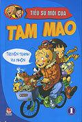 Tiểu sử mới của Tam Mao - Tập 1