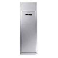 Điều hòa - Máy lạnh Gree GVH-36AG - Tủ đứng, 2 chiều, 36000BTU