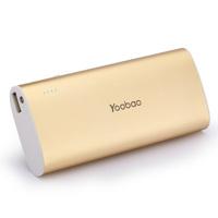 Pin sạc dự phòng Yoobao YB-6016 13000mAh - Giá rẻ