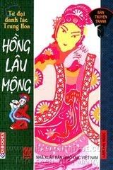 Tứ đại danh tác Trung Hoa - Hồng lâu mộng - Tào Tuyết Cần